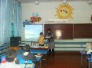 Русский язык 3 класс_1
