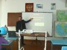 Урок истории 5 класс_1