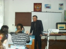 Урок обществознания 8 класс_2