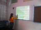 Урок русского языка в 7 классе_2